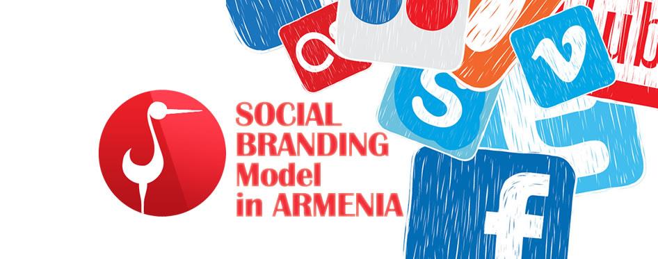 Social Branding Model in Armenia