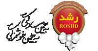 Digital Marketing for Roshd Group in IRAN