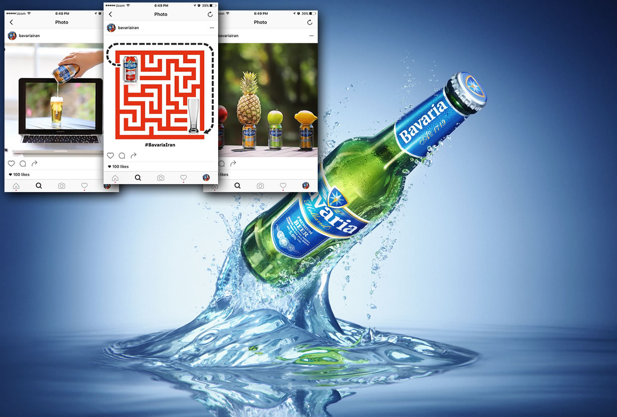 Social Media Marketing for Bavaria Beer in IRAN
