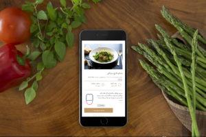 Webdesign & Digital Marketing For Pokhteto in IRAN