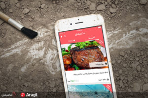 Social Media Marketing for Takhfifan In Iran