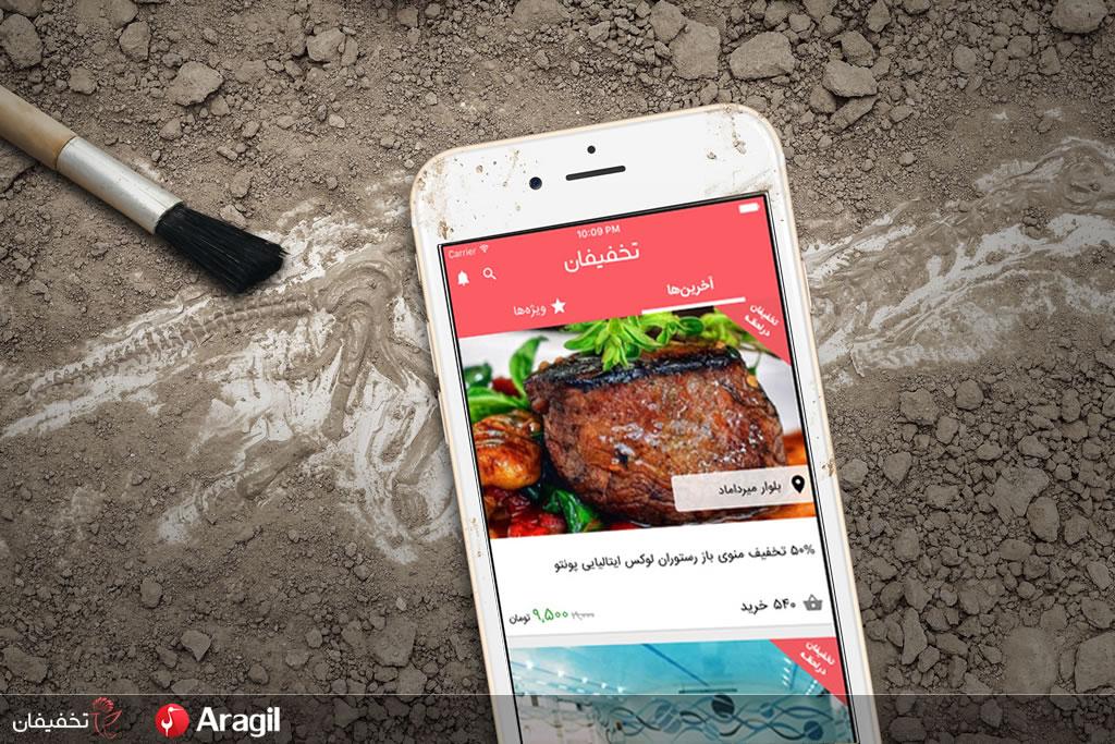 Social Media Marketing for Takhfifan In Iran