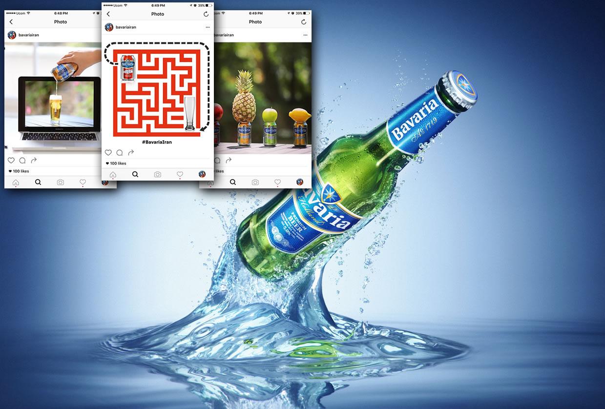 Social Media Marketing for Bavaria Beer in IRAN